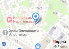 Компания «Мастерская по ремонту обуви и одежды на Клинской» на карте