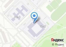 Компания «Средняя общеобразовательная школа №1119» на карте
