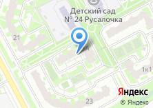 Компания «НакиднойРу» на карте