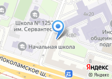 Компания «АРМГАЗ-HT» на карте