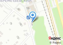 Компания «Демьяново» на карте