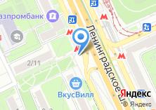 Компания «Магазин печатной продукции на Ленинградском шоссе» на карте