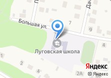 Компания «Луговская средняя общеобразовательная школа» на карте