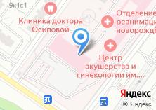 Компания «Научный центр акушерства» на карте