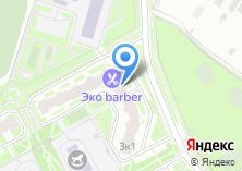 Компания «Кренделёк» на карте