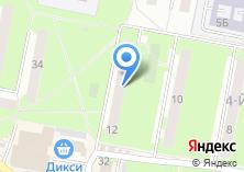 Компания «Почтовое отделение №142119» на карте
