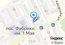 Компания «Строящийся жилой дом по ул. Фабрика им. 1 мая пос» на карте