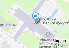 Компания «Служба дополнительного образования РУДН» на карте