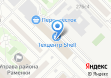 Компания «8 постов» на карте
