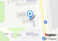 Компания «Автоматика-С» на карте