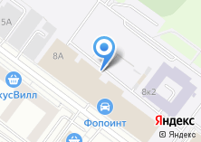 Компания «РУДН» на карте