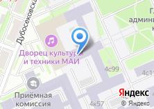 Компания «Московский авиационный институт (национальный исследовательский университет)» на карте