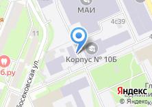 Компания «А-Сертификат» на карте