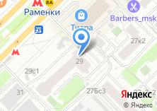Компания «Регион-97» на карте