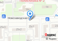 Компания «Автостоянка на Новозаводской» на карте