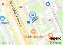 Компания «TVZON» на карте