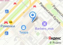 Компания «Авто007» на карте