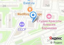Компания «Салон цветов №1» на карте
