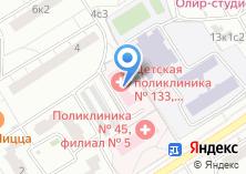 Компания «Детская городская поликлиника №37» на карте