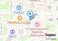 Компания «Let`s study» на карте