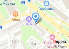 Компания «ПринтХаус» на карте
