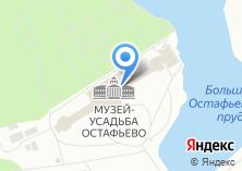Компания «Остафьево» на карте
