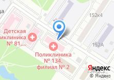 Компания «Женская консультация Городская поликлиника №94» на карте