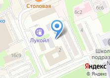 Компания «Отдел МВД России по Северному административному округу» на карте