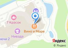 Компания «РТКлауд» на карте