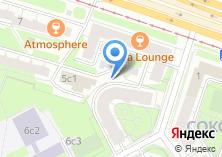 Компания «San09.ru» на карте