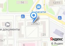 Компания «ГКНПЦ Государственный космический научно-производственный центр им. М.В. Хруничева» на карте