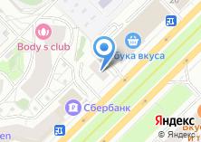 Компания «FullService» на карте