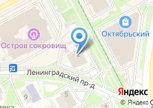 Компания «Подольский комбинат школьного питания и оптово-розничной торговли» на карте