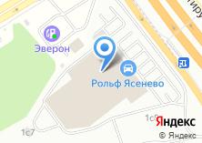 Компания «РОЛЬФ Ясенево» на карте