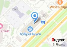 Компания «Domino`s pizza» на карте