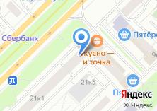 Компания «RakiVsem» на карте