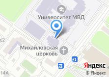 Компания «Церковь Святого Архистратига Михаила» на карте