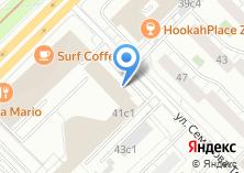 Компания «ТутАптека» на карте