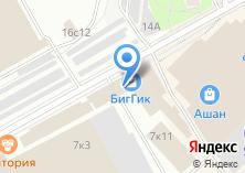 Компания «Си Ди Си» на карте