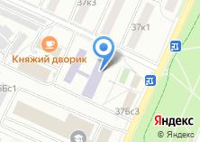 Компания «Московский государственный колледж информатики и программирования» на карте