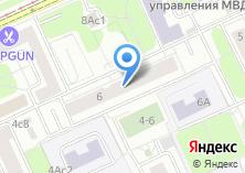Компания «Наркологический диспансер №2 Северный административный округ» на карте