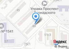 Компания «ОДС Инженерная служба района Проспект Вернадского» на карте