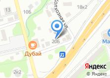 Компания «Шиномонтажная мастерская на Колхозной» на карте