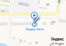 Компания «Лидер Авто» на карте