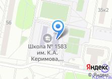 Компания «Средняя общеобразовательная школа №651» на карте