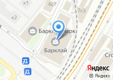 Компания «Группа компаний Штиль» на карте