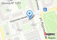 Компания «Почтовое отделение №125252» на карте