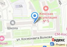 Компания «ТРИДА» на карте
