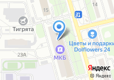 Компания «ДИО-Туристик» на карте