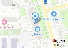 Компания «ДИО Туристик» на карте